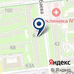 Компания Маникюр Плюс на карте