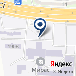 Компания Мирас на карте