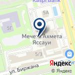 Компания Орбита Адал на карте