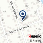 Компания GPS Monitoring Kazakhstan на карте