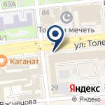 Компания Алтын Алтай на карте