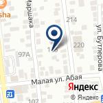 Компания Event House на карте