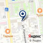 Компания Баня на Васнецова на карте
