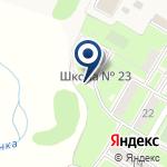 Компания Средняя школа №23 Илийского района на карте