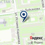 Компания Center Photography на карте