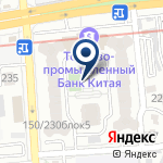 Компания ЧистоБыстро на карте