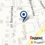 Компания Управление по защите прав потребителей Бостандыкского района на карте