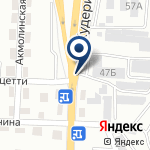 Компания Юг-Электрокомплект на карте