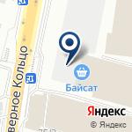 Компания Syncar.kz на карте