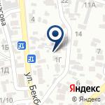 Компания Медицинский пункт на ул. Бекболата на карте