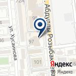 Компания Народный Банк Казахстана на карте
