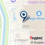Компания Footballstore.kz на карте