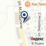 Компания Алтын Ел на карте