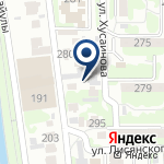 Компания Магазин хозяйственных товаров и бытовой химии на карте