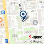 Компания Магазин овощей и фруктов ну ул. Катаева, 198 на карте