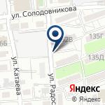 Компания 1С:Франчайзинг Ваниев Алматы на карте