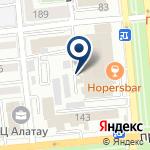 Компания ATPG Kazakhstan, ТОО на карте