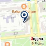 Компания Место встречи на карте