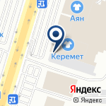 Компания Almas-Exchange, ТОО на карте