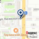 Компания Almaty Studio на карте