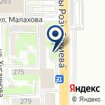 Компания Alcomarket.kz, ТОО на карте