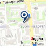 Компания АМД СЕРВИС на карте