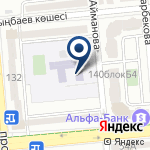 Компания Kerbez на карте