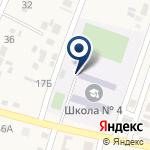 Компания Средняя школа №4 с. Жапек батыр на карте