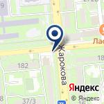 Компания ГОСЭКСПЕРТИЗА на карте