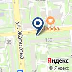 Компания Ven Kara на карте
