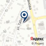 Компания Дильназ на карте