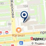 Компания Центр ветеринарии г. Алматы на карте