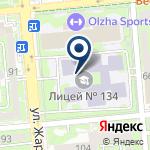 Компания Лицей №134 на карте