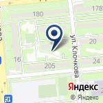 Компания Gulmira Mauken на карте