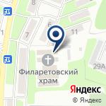 Компания Филаретовский храм на карте