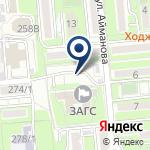 Компания Правительство для граждан Бостандыкского района г. Алматы на карте