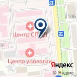 Компания Научный центр урологии им. академика Б.У. Джарбусынова на карте