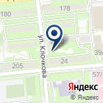 Компания Axoft Distribution на карте