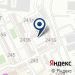 Компания Сервисный центр на карте