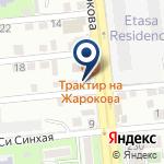 Компания Service Center на карте