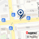 Компания Астана на карте