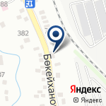 Компания Aral Diesel Service на карте
