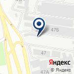 Компания KANC.KZ на карте