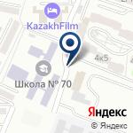 Компания SipHome.kz на карте