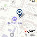 Компания Hotel Kazakhfilm на карте