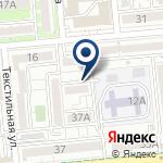 Компания Шипа + Ko на карте