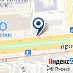 Компания Халык-Life на карте