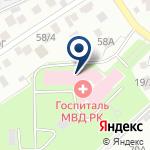 Компания Госпиталь МВД Республики Казахстан на карте