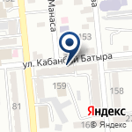 Компания Apple pub на карте