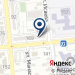 Компания Интеррин на карте
